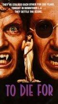 Дракула: Любовная история (1988)