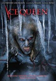 Снежная королева (2005)