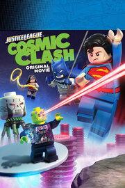 Смотреть онлайн LEGO Супергерои DC: Лига Справедливости – Космическая битва