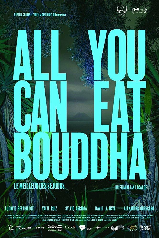 Все, что ты можешь съесть, Будда 2017