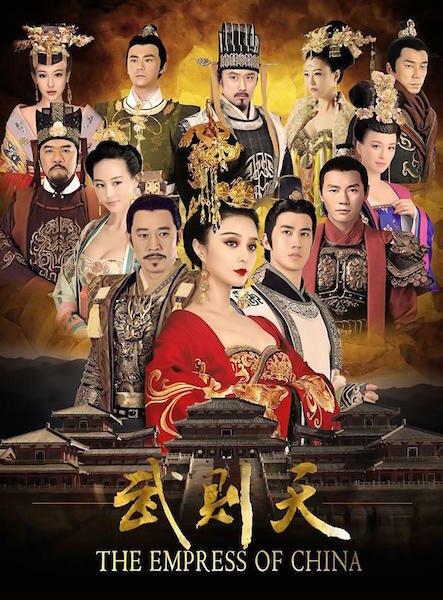 892519 - Императрица Китая ✦ 2014 ✦ Китай