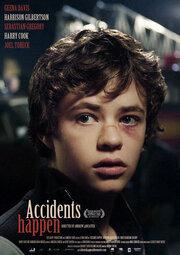 Неприятности случаются (2009)