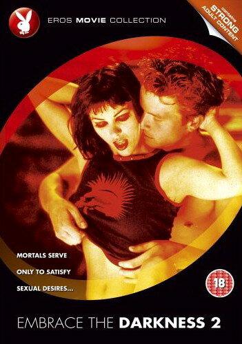 В объятиях тьмы 2 (2002)