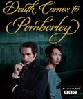Смерть приходит в Пемберли (2013)