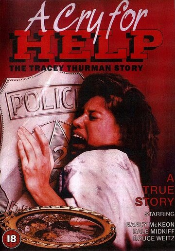 A Cry for Help: The Tracey Thurman Story — трейлеры, даты ... A Cry For Help The Tracey Thurman Story