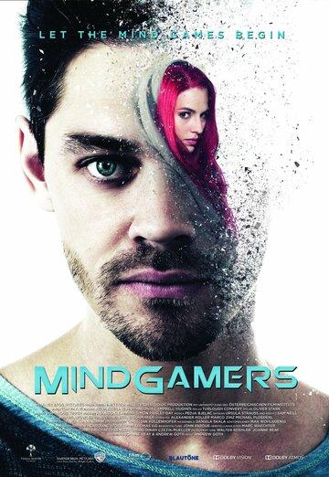 Играющие с разумом / MindGamers (2015)