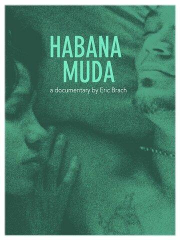 Немая Гавана (Habana muda)