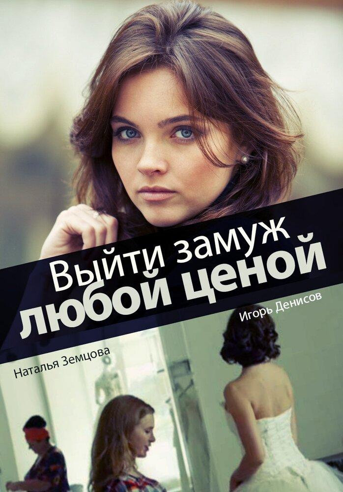 Доставить любой ценой (2011) скачать торрентом фильм бесплатно.