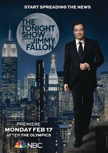 Ночное шоу с Джимми Фэллоном (2014) полный фильм онлайн