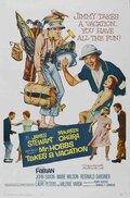 Мистер Хоббс берет выходной (1962)