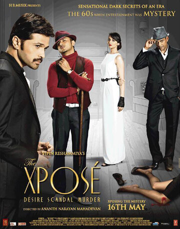 ������������ (The Xpose)
