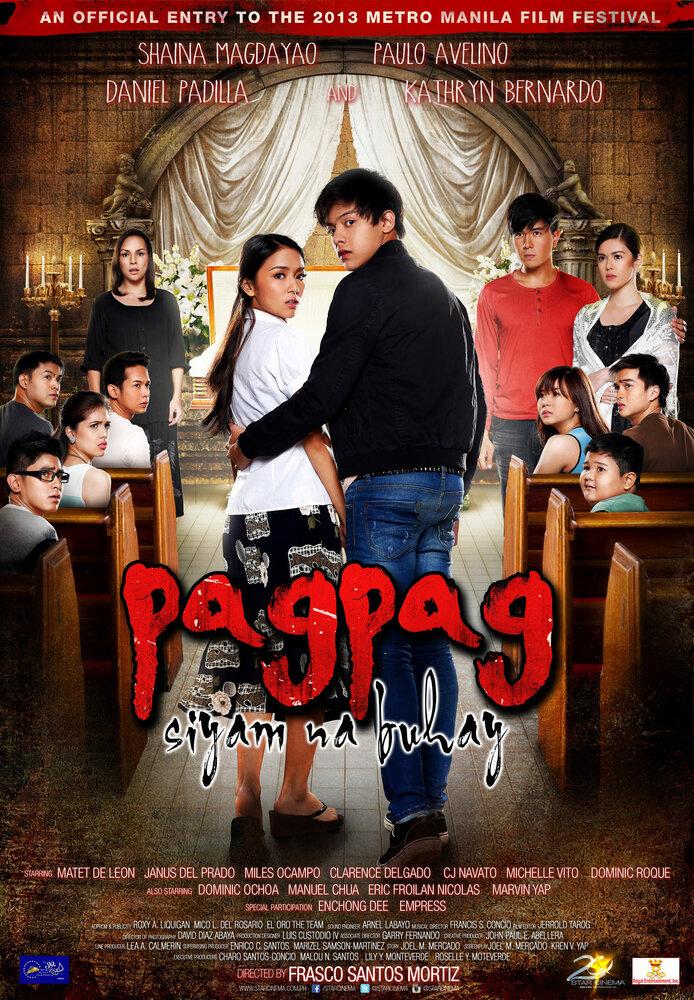 Фильмы Пагпаг: Девять жизней смотреть онлайн