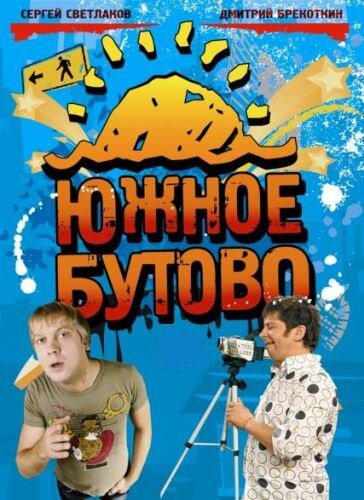 KP ID КиноПоиск 473917