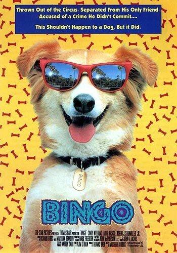Постер к фильму Бинго (1991)