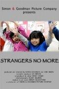 Здесь нет чужих (Strangers No More)