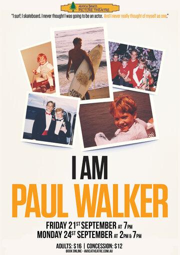 Я – Пол Уокер