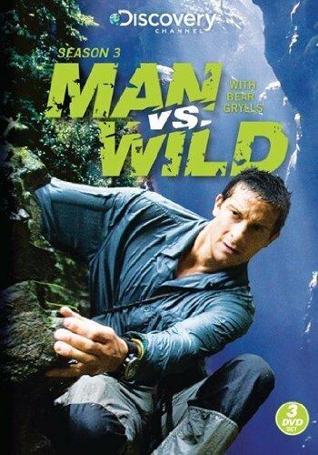 ������ ����� ����� (Man vs. Wild)