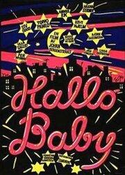 Hallo Baby (1976)