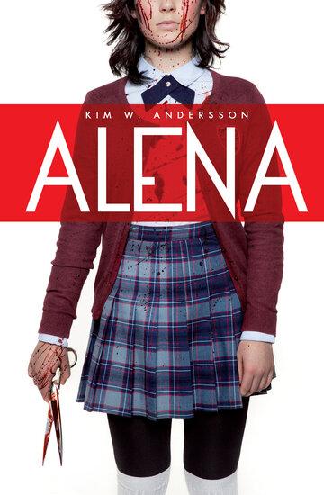 Алена (Alena)