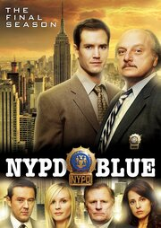 Полиция Нью-Йорка (1993)