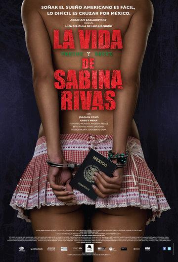 Ранние и короткие годы Сабины Ривас