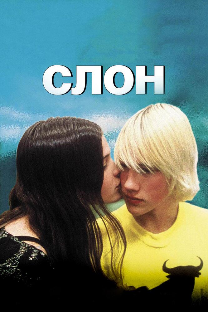 скачать полнометражные художественный фильм гей тематики с торрента
