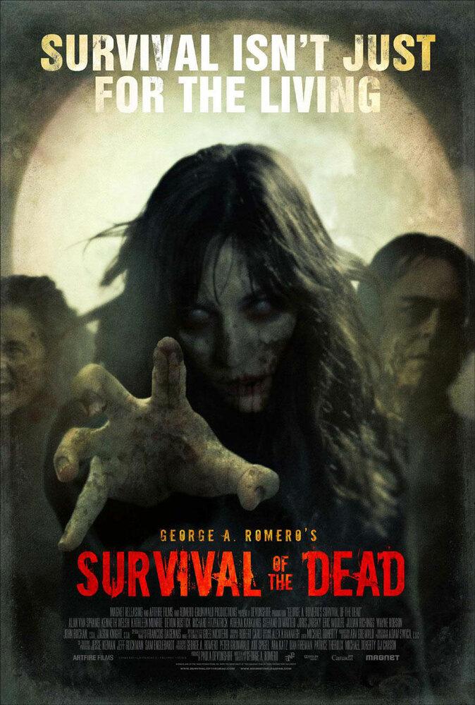 Выживание мертвецов  (2009)