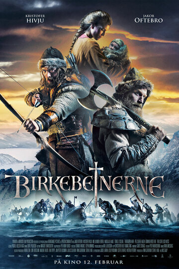 Биркебейнеры (2016) полный фильм онлайн