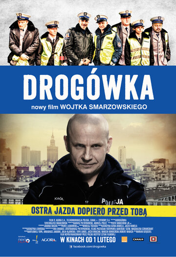 Дорожный патруль (Drogówka)