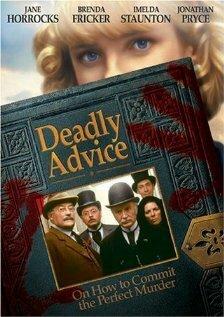 Смертельный совет (1994)