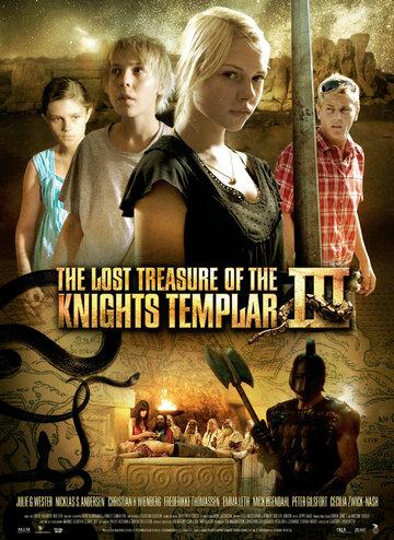 В поисках сокровищ тамплиеров 3: загадка змеиной короны — трейлеры.