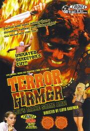 Беспредельный террор (1999)