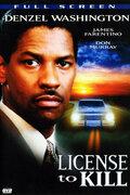 Лицензия на убийство (1984)