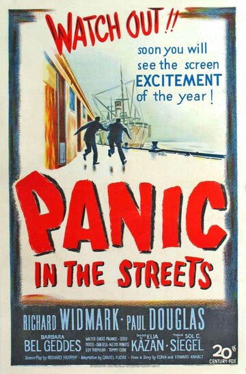 Паника на улицах (1950)