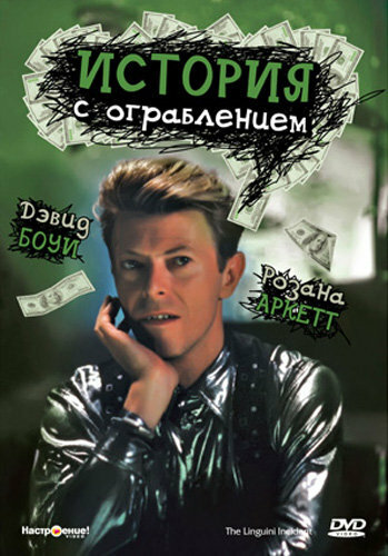 KP ID КиноПоиск 9577
