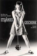 Подарок Стефании (1995) — отзывы и рейтинг фильма