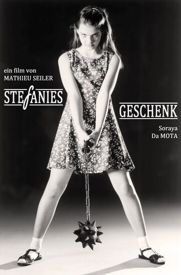 Подарок Стефании (1995)