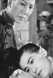 Родительские сердца (1955)