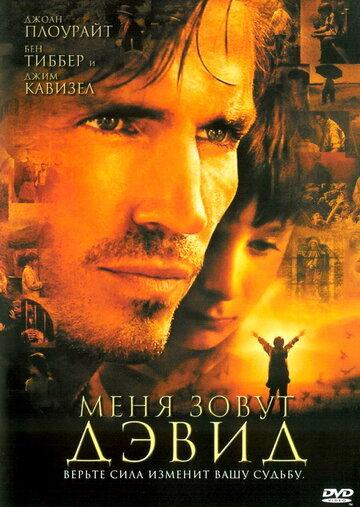 Кино Великая красота