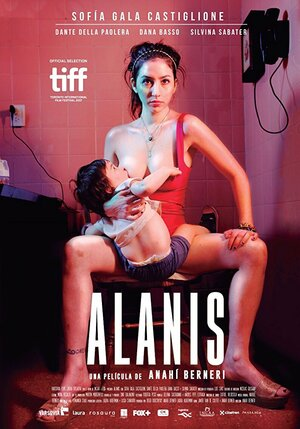 Аланис (2017)