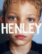Хенли (2011)