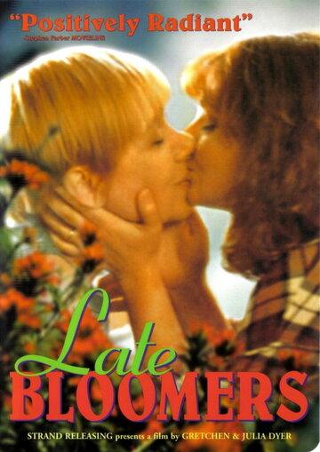 Поздние цветы (1996)