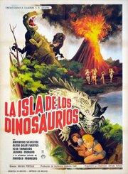 Смотреть онлайн Остров динозавров