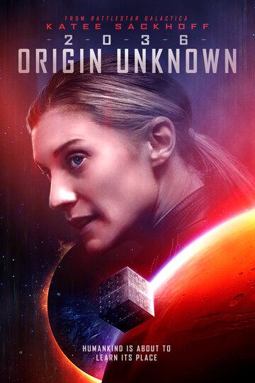 2036, происхождение неизвестно/2036 Origin Unknown