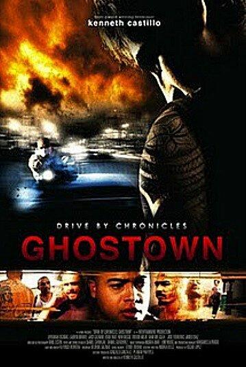 Проклятие города призраков (2009) полный фильм