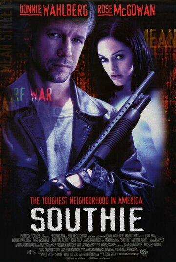 Софи (1998)