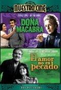 El amor no es pecado (El cielo de los pobres) (1965)