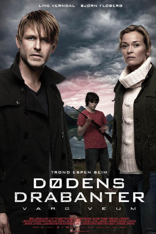 Узы смерти  (2011)
