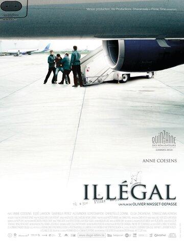 Нелегал (2010) полный фильм онлайн