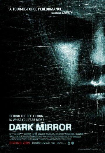 Темное зеркало 2007